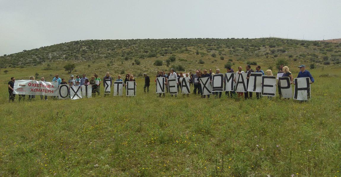 Συμμετοχή της Ανυπότακτης Αττικής στην συμβολική κατάληψη της Γ' Φάσης του ΧΥΤΑ Φυλής