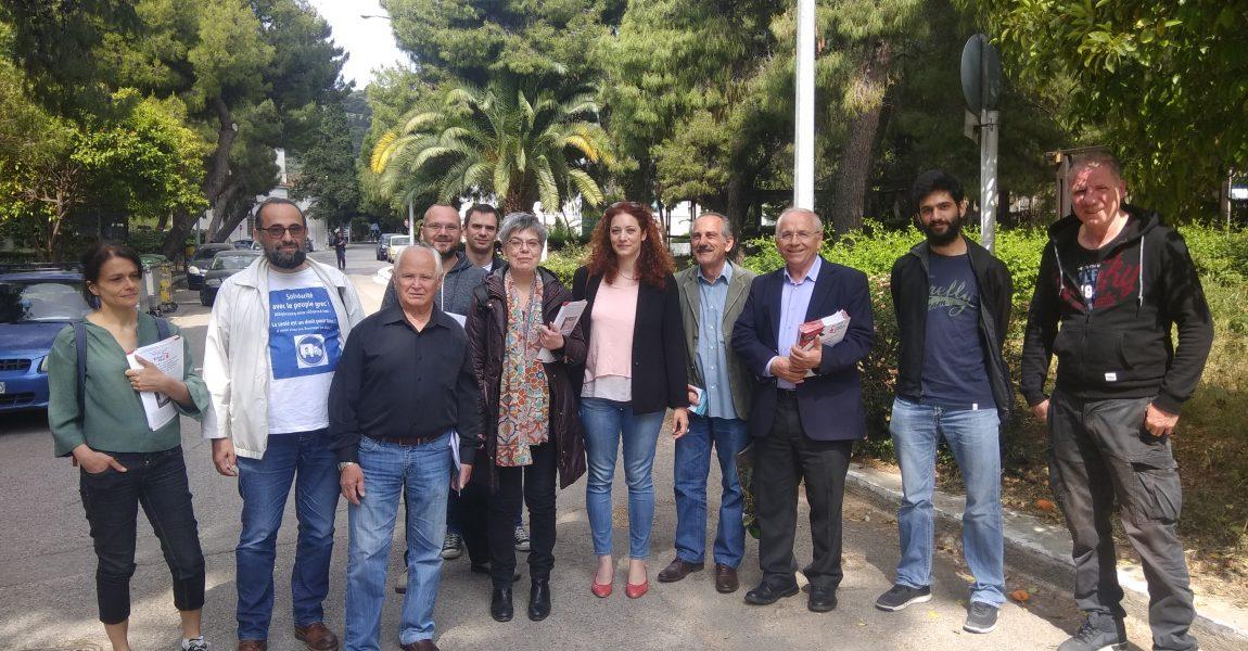Επίσκεψη της Ανυπότακτης Αττικής, Παρασκευή 17 Μαΐου σε ΨΝΑ-Δρομοκαίτειο και Ελευσίνα!