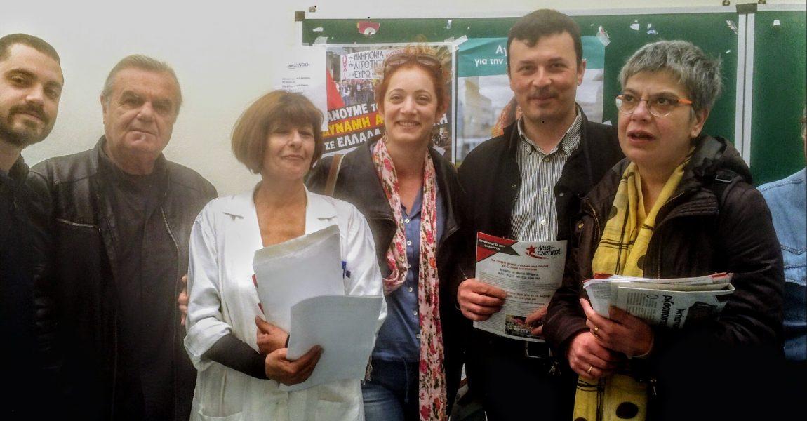 Επίσκεψη της υποψήφιας Περιφερειάρχη Μαριάνας Τσίχλη στο Σισμανόγλειο Νοσοκομείο: Τέλος στην υποστελέχωση και την εξάντληση του προσωπικού