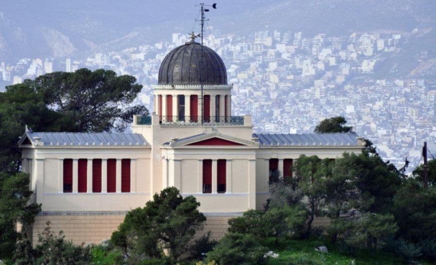 Απάντηση στις ερωτήσεις του Εθνικού Αστεροσκοπείου Αθηνών
