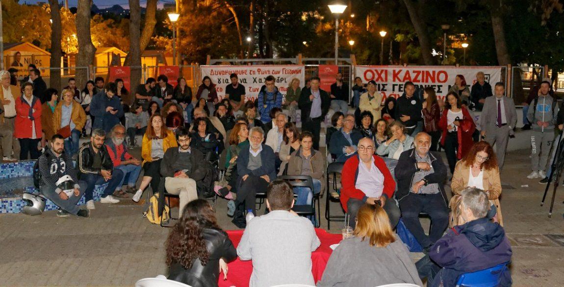 Η  Ανυπότακτη Αττική στην κεντρική εκδήλωση του δημοτικού σχήματος Πρωτοβουλία Πολιτών ''Χαλάνδρι Ενάντια'' τη Δευτέρα 13 Μαΐου!