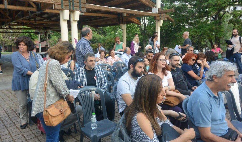 Ανταπόκριση από την εκδήλωση φορέων για το Μητροπολιτικό Πάρκο Γουδή – Ιλισίων