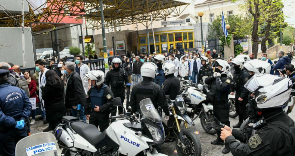 Αστυνομία εναντίον υγειονομικών στην παγκόσμια μέρα υγείας.