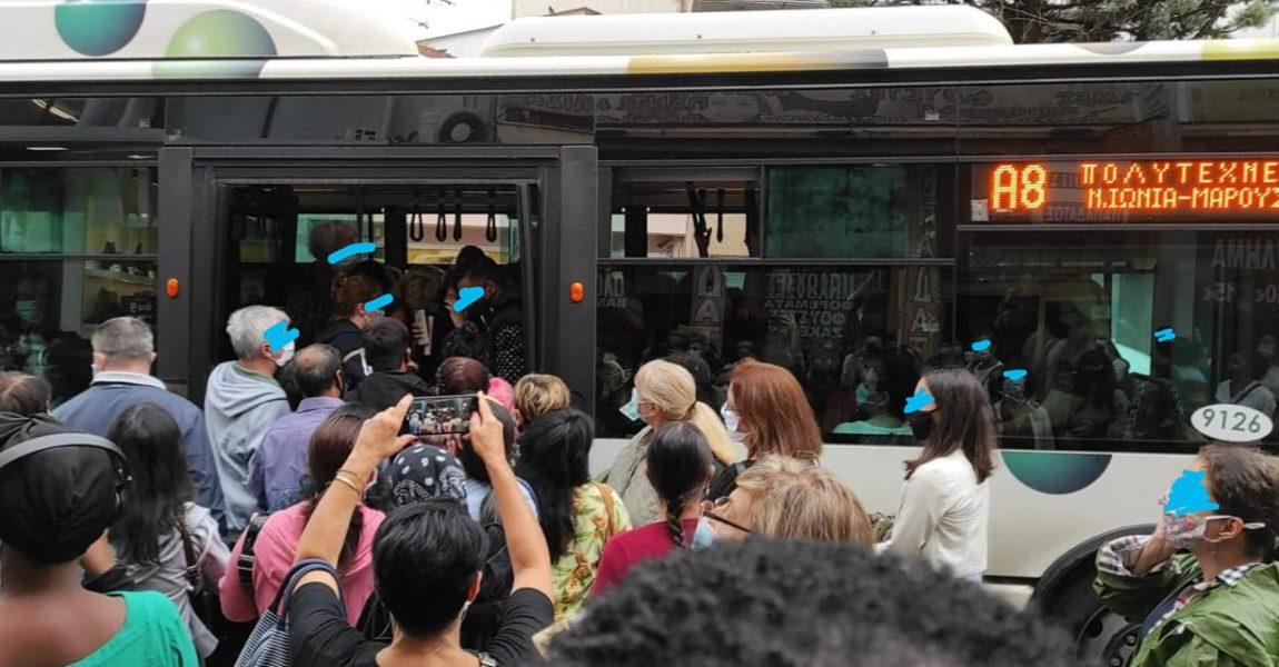 Κάλεσμα δημοτικών και περιφερειακών παρατάξεων της Αττικής για κινητοποίηση στο Υπουργείο Υποδομών και Μεταφορών, την Πέμπτη 05 Νοέμβρη 2020 στις 12:00 το μεσημέρι