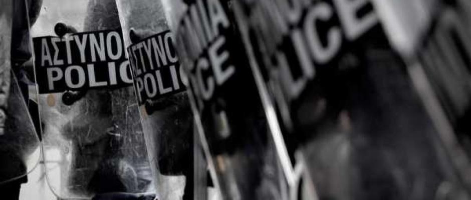 Η Ανυπότακτη Αττική στηρίζει τις κινητοποιήσεις της 13 και 14 Μάρτη στις γειτονιές της Αττικής ενάντια στην κλιμάκωση της αστυνομοκρατίας και της καταστολής